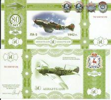 RUSIA BILLETE 50 RUBLOS CONMEMORACION DE LA 80º VICTORIA 2012