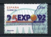 Spain 2017 MNH Seville Expo '92 Universal Exposition 1v Set Tourism Stamps