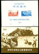 JAPAN  1953  ISE-SHIMA NATIONAL PARK  BLOCK S/S inc. folder  Sk# P75  MINT MNH**