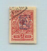 Armenia 🇦🇲  1919  SC  5a  used  violet  handstamped  3k  imperf . f7010