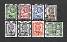 1951 King George VI SG125 to SG132 short set of 8 stamps Mint Hinged SOMALILAND