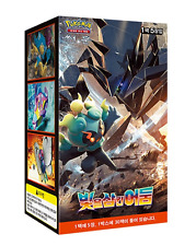 "Pokemon cards Sun & Moon""Light Consuming Darkness""Booster Box(30pack)/Korean Ver"