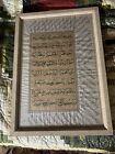 possible 18th century Persian manuscript