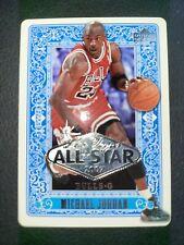 Michael Jordan Chicago Bulls 2007 Upper Deck All Star Game Las Vegas Rare