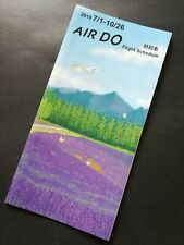 Japan AIR DO Airlines 2019 July Timetable Flight Schedule 7/1/19 NEW
