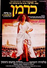 "1984 Israel OPERA MOVIE POSTER Film ""CARMEN"" Hebrew PLACIDO DOMINGO Maazel BIZET"