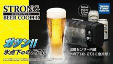 TAKARA TOMY Beer Strong Cooler Freezer Japan