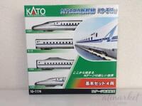 """KATO N Scale10-1174 JR Shinkansen Bullet Train Series N700A """"Nozomi"""" 4Car Set."""