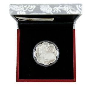 2020 $15 Pure Silver Coin - Lunar Lotus: Year of the Rat - Lunar New Year RCM