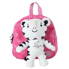 Soohorang 2018 Korea Pyeongchang Olympic Kids Toddler Safety Harness Backpack