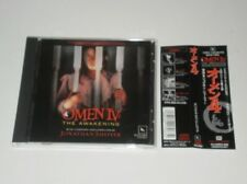 OMEN - The Awakening - Jonathan Sheffer -  OST JAPAN CD 1991 W/ OBI - SLCS 7063