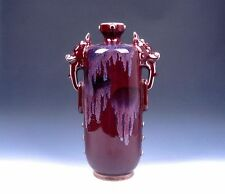 13 Inches Glazed Porcelain JUN-CI Ox-Blood Red Blue Purple 2 Dragon LARGE Vase