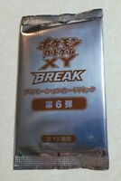 Pokemon Japanese Booster Pack XY-P BREAK 6 12 Tournament Promo New Card