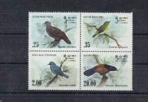 Stamps of Sri Lanka 1987 MNH Birds out of block