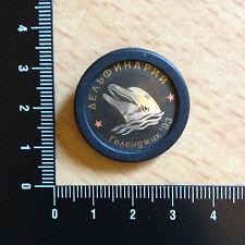9f87d8f68e Pin Russia Dolphinarium Gelendzhik 1993 ( Caucasus). Rare Badge