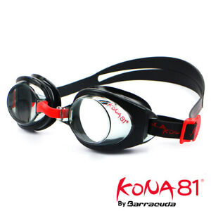 KONA81 K712 Junior Optical Swim Goggle for Children (71295)
