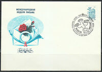 Russia 1990 FDC cover International Letter week.Carrier pigeon Rose Mi 6123
