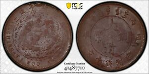 CASH174 Scarce China 1906 Kiangsu-Chingkiang 10 CASH PCGS 62BN