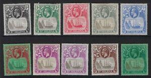 ST HELENA : 1922 GV Script CA definitives 1/2d-1/6  SG99-107 mint hinged