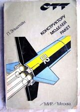 Rocket Models Aviations Space Modelling Constructor Manual Russian Book Elsztein