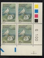 Greenland Sc 188 1987 10 kr bird stamp plate number Block of 4 mint NH