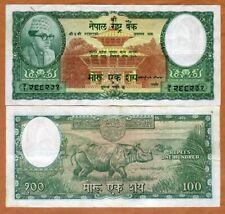 Nepal, 100 Mohru, ND (1960) P-11, King  Mahendra, Sig. 5 VF > Scarce
