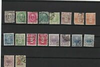 japan early stamps ref r12436