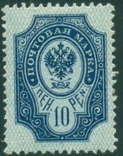 Finland #66P (51P) 10pen Proof in blue, og, Nh, Vf, ultimately issued in carmine
