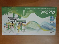 RIO DE JANEIRO 2016 Hellenic Commemorative Stamps from Greece OLYMPIC GAMES