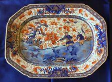 PLAT PORCELAINE CHINE XVIIIe PÉRIODE QIANLONG, ANCIENT CHINA PLATE