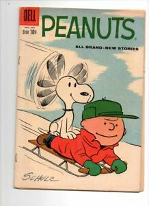 PEANUTS COMICS #7 BEST COVER IN SERIES