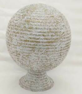 PraiseDeco Aluminium Globe Style Cremation Urn for Women, Adult  or Man Ashes