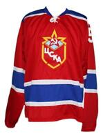 Any Name Number Size Russia CCCP Custom Retro Hockey Jersey Red