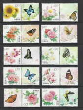 CHINA 2011 #23 個23 Flower Butterfly  Special  Individualized stamps