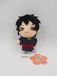 "Ikemen Sengoku B1507 Toki wo kakeru Koi Fukuya Strap Mascot 4"" Plush Doll Japan"