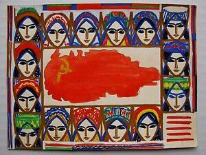 Russian Ukrainian Soviet Painting portrait folk girl allegory sketch poster