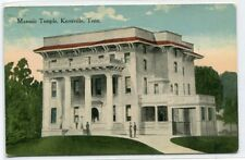 Masonic Temple Knoxville Tennessee 1910c postcard