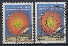 UAE 1986 fine used mi.203/04 telecomunicazioni tecnica Telecommunication satellite [g1179]