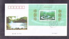 China 1998-16 16M Xilinguole Grassland 锡林郭勒草原 S/S on FDC B