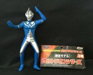 Ultraman Cosmos Limited Edition Banpresto 2001 Anime Manga Tsuburaya figure toy