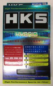 HKS Super Hybrid Air Filter for NISSAN MARCH K13Kai (Nismo) HR15DE 70017-AN003