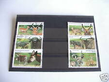 *** ANIMAUX SAUVAGES : SERIE COMPLETE DU BENIN 1996 ***