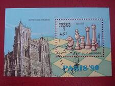 CAMBODIA - 1990 PARIS - MINISHEET - UNMOUNTED USED - EX. CONDITION