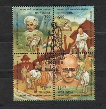 India 1998 Mahatma Gandhi Setenent Blk of 4 First Day Cancel Stamps