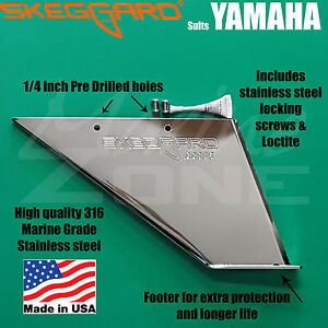 SKEGGARD YAMAHA Outboard Motor SKEG GUARD 20-25-30HP  SKEG PROTECTOR