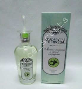 Brocard, Nature aromas. Tomato and Black Currant leaves edt 100ml / 3,4 fl.oz.