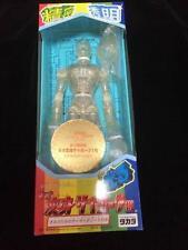 Neo Henshin Cyborg 1 stealth version TAKARA Alien Hyper Hobby magazine Limited