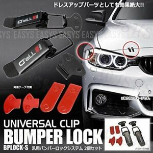 For JDM TRD Sport Quick Release Fasteners Car Bumpers Trunk Fender Hatch Lids X2