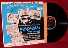 OST LP ALAKAZAM THE GREAT LES BAXTER 1961 VEE JAY NM NEAR MINT