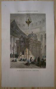 1857 Girardet print CHURCH OF THE HOLY SEPULCHRE, JERUSALEM (#1)